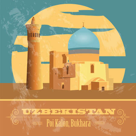 ウズベキスタンのランドマーク。レトロなスタイルのイメージ。ベクトル図