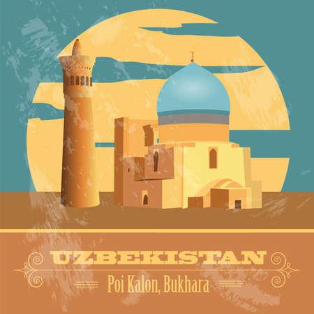 Bezienswaardigheden Oezbekistan. Retro gestileerde afbeelding. Vector illustratie Stock Illustratie