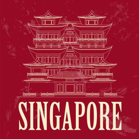 relic: Singapore landmarks. Retro styled image. Vector illustration Illustration