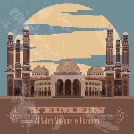 aden: Yemen landmarks. Retro styled image. Vector illustration