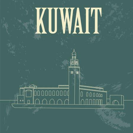 lakeside: Kuwait. Retro styled image. Palace Arantar lakeside Farakh. Vector illustration