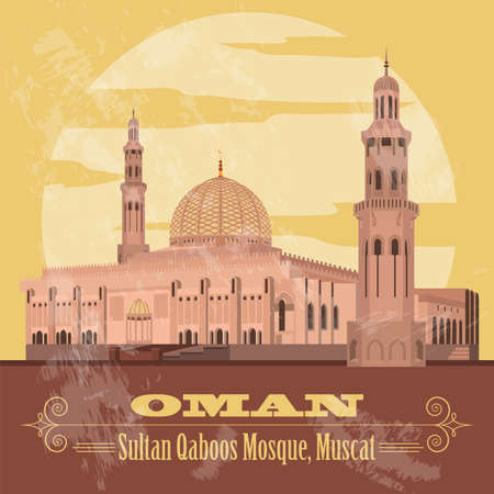 sultano: Sultanato dell'Oman punti di riferimento. Stile retr� immagine. Moschea Sultan Qaboos di Muscat. Illustrazione vettoriale