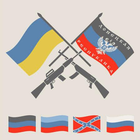 conflicto: Ucrania y Rusia conflicto militar plantilla gráfica. banderas DNR, LNR, Nuevos Rusia y Ucrania. Constructor. ilustración vectorial Vectores