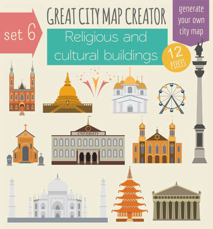 the creator: Great city map creator. House constructor. House, cafe, restaurant, shop, infrastructure, industrial, transport, village and countryside. Make your perfect city. Vector illustration