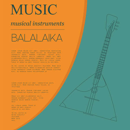 balalaika: Musical instruments graphic template. Balalaika. Vector illustration Illustration