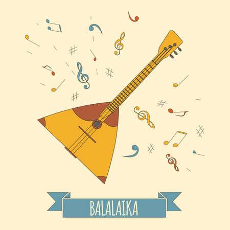 balalaika: Musical instruments graphic template. Balalaika. Vector illustration Illustration