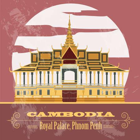 stupa: Cambodia landmarks. Royal Palace, Phnom Penh. Retro styled image. Vector illustration Illustration