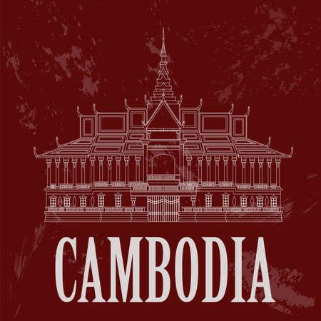 penh: Cambodia landmarks. Royal Palace, Phnom Penh. Retro styled image. Vector illustration Illustration
