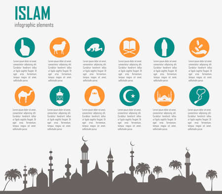 allah: Islam infographic. Muslim culture. Vector illustration Illustration