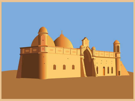 kazakhstan: City buildings graphic template. Kazakhstan. Vector illustration Illustration