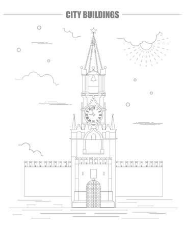 moscow city: City buildings graphic template. Kremlin. Moscow. Vector illustration Illustration