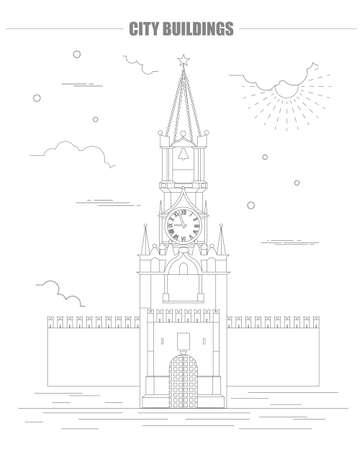 kremlin: City buildings graphic template. Kremlin. Moscow. Vector illustration Illustration