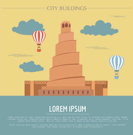 royal house: City buildings graphic template. Iraq. Samarra. Vector illustration