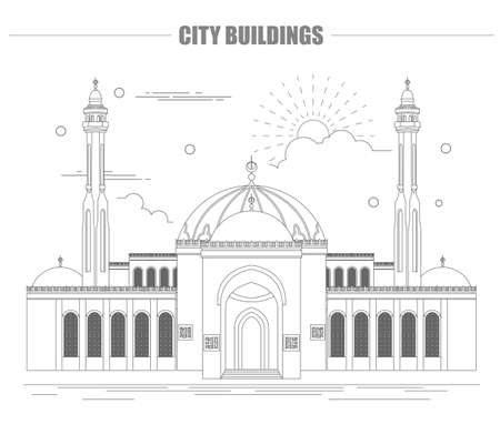 citadel: City buildings graphic template. Bahrain Mosque. Vector illustration Illustration