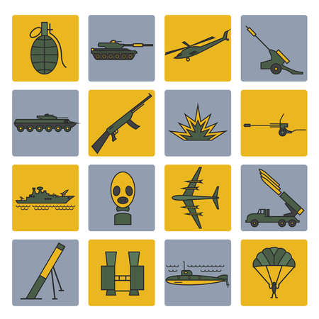 howitzer: Military icon set. Thin line design. Vector illustration Illustration