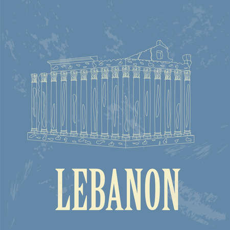 Lebanon landmark architecture. Retro styled image. Vector illustration Vectores