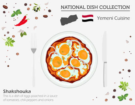 Yemeni Cuisine. Middle East national dish collection.  Shakshouka isolated on white, infograpic. Vector illustration
