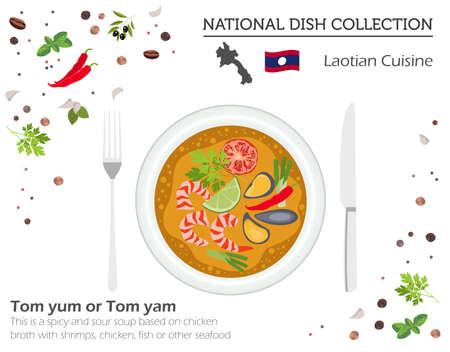 Cocina de Laos. Colección de platos nacionales asiáticos. Tom yum aislado en blanco, infograpic. Ilustración vectorial