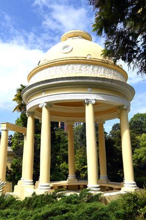 gazebo: A gazebo in a public Park