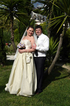 the bride and groom in the Park photo