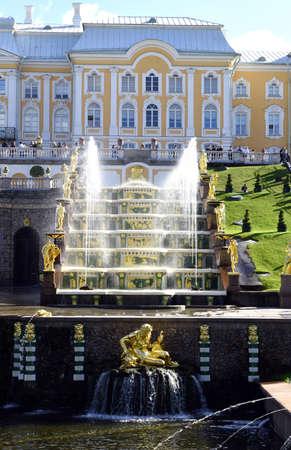 peterhof: Old fountains in Peterhof, St. Petersburg, Russia