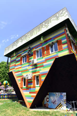 Attraction Upside down house in the Park