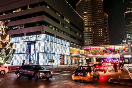 itc: The China World Trade Center night view
