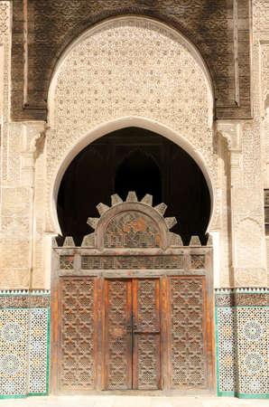 Belle illustration à l'intérieur de l'école coranique à Fès, Maroc Banque d'images - 13096719