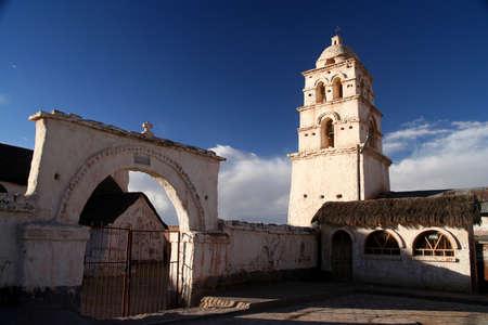 plaza: Small old chuch on the Plaza de Armas a small bolivian Town Curahuara near Oruro