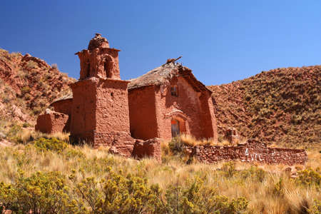 Small old chuch in a small bolivian village on the way from Curahuara to La Junta near Oruro photo