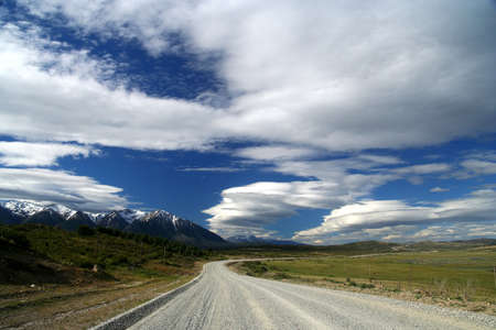 Scenic road going through southern Patagonia, Argentina photo