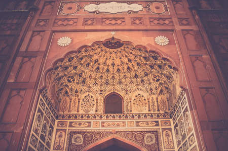 Beautiful Interior of a Badshahi mosque in Lahore Pakistan