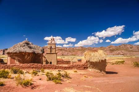 Small old church in a small bolivian village on the way from Curahuara to La Junta near Oruro, Bolivia