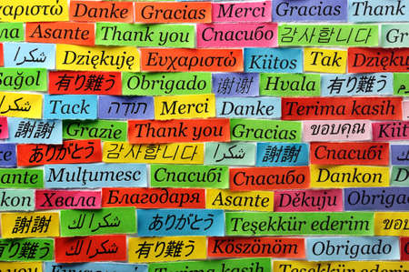 Thank You Word Cloud printed on colorful  paper  Stock Photo