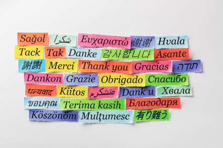 Thank You Word Cloud printed on colorful  paper different languages Stock Photo