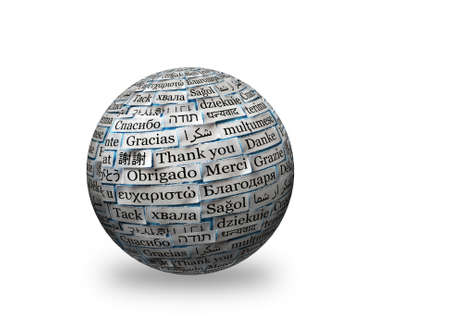 Thank You Word Cloud on 3d sphere Stock Photo