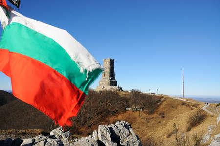 Voir Memorial Shipka flag Bulgaria.Bulgarian en face.