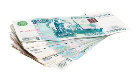 Russian money  One thousands rubles on a white background Stock Photo - 17257983