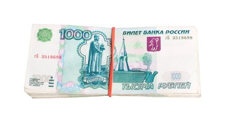 Russian money  One thousands rubles on a white background Stock Photo