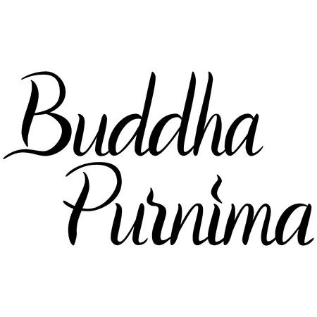 Buddha Purnima hand written lettering isolated on plain background. Illustration