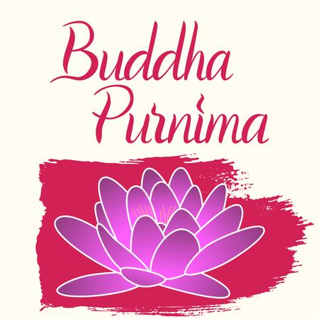 Buddha Purnima hand written lettering and lotus flower