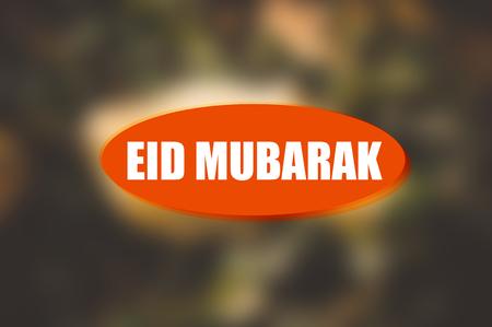 Eid Mubarak Card with blurring nature Background