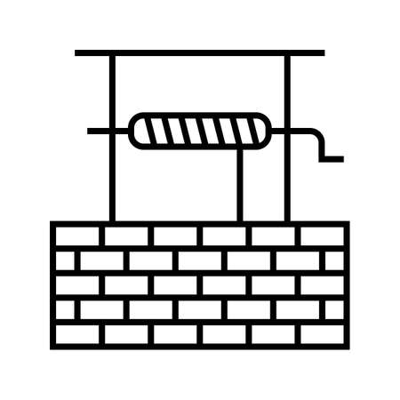 water well Line Black Icon
