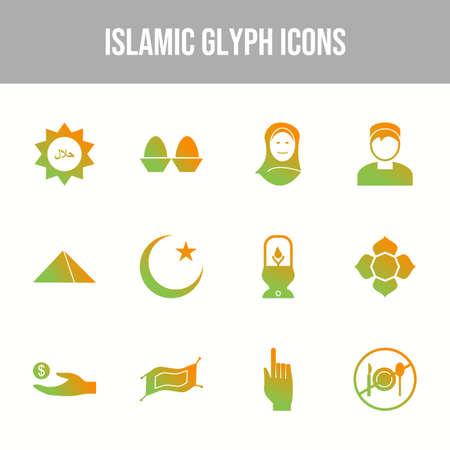 Beautiful Islamic vector icon set Ilustração