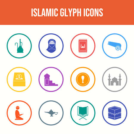 Unique Islamic Vector Icons Set