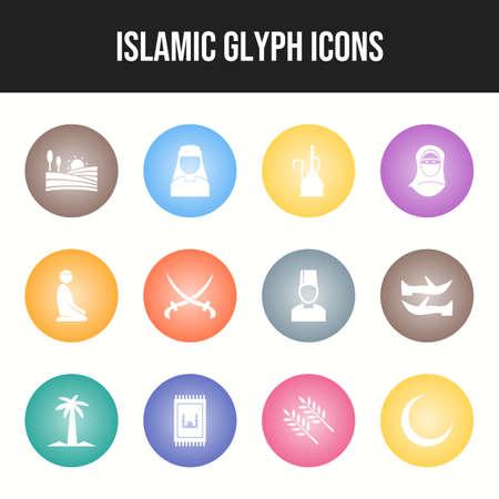 Set of 12 Islamic Unique Vector Icons