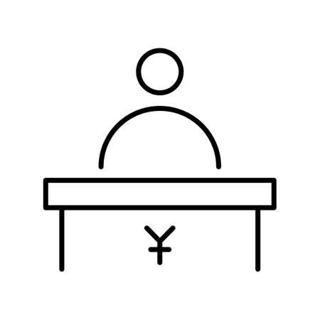 Unique Cashier Line Vector Icon