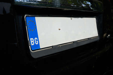 Vehicle registration number plate for Bulgarian cars with fly on it