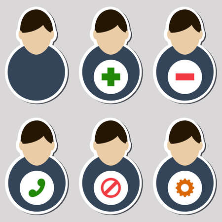 hair setting: Set of male user icons on simple background Illustration