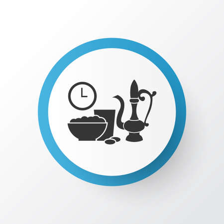 Iftar Icon Symbol